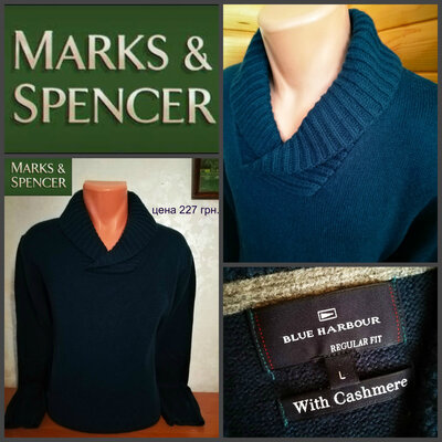 Свитер от Marks&Spencer, оригинал, р. L, пр-во Бангладеш