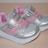 Кроссовки для девочки tom m арт.5624-Е р.21-26 кроссовочки, кросівки для дівчинки