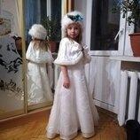 Карнавальный костюм Зима Метелица Снежная королева