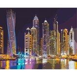 Картина по номерам Ночной мегаполис 40х50см KHO2184