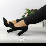 Туфли лодочки черные на удобном каблуке