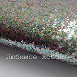 Эко-Кожа крупный глитер,размер 20 на 30 см,цвет в ассортименте ,1 шт.