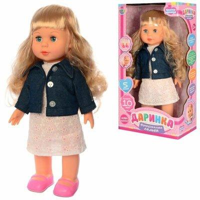 Интерактивная кукла Даринка озвучена украинским языком 41см