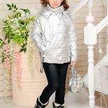 Куртка демисезонная «Лорен», серебро