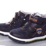 Ботинки Демисезон на Мальчика Тм BBT 26-31 р
