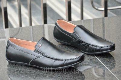 Мужские кожаные туфли мокасины