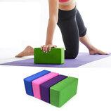 Акция. Супер ценаБлоки для йоги, пилатеса, растяжки Опорный блок Кирпичик Йогаблок Отзывы
