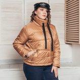 Демисезонная женская короткая куртка, большие размеры 50-58 р.