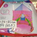 Палатка M 3754 домик-шапито, 80 105 80, есть мальчику