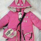 Д 14 детская куртка жилетка