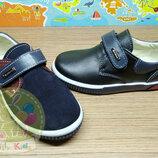 Кожаные туфли, полуботинки, слипоны, кеды, на мальчика. украина. размеры 26-30