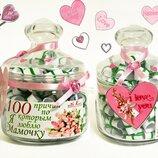 100 причин по которым я люблю Мамочку Подарок