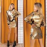 Костюм бомбер и юбка в цвете золото