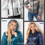 42-54, Женская куртка демисезонная. короткая куртка, Куртка женская демисезонная с капюшоном