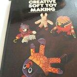 Книга творческая мягкая игрушка