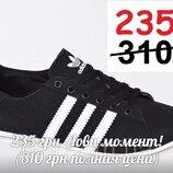 Женские кроссовки 37 - 39 размер