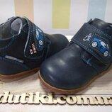 Ботинки из натуральной кожи Первые шаги для мальчиков