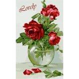 Картина по номерам. Чувственные розы 30 50см KHO2091