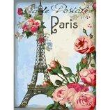 Картина по номерам. Привет из Парижа 30х40см KHO2063