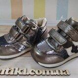 Легкие ботиночки cпортивного стиля для маленьких девочек