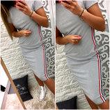 Серое спортивное платье с лампасами Fendy код 144