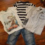 Пакет фирменной одежды на мальчика