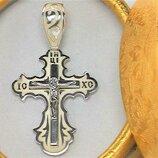 Крестик серебро 925 проба 4,27 грамма эмали