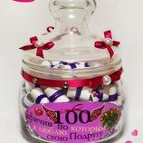 Подарок - 100 причин по которым я люблю свою Подругу