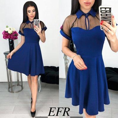 4bf5c6e5f0f Платье материал итальянский трикотаж