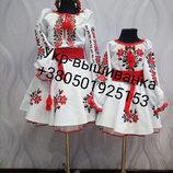 украинский костюм пошив под заказ