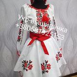 Украинский костюм,вышиванка пошив под заказ