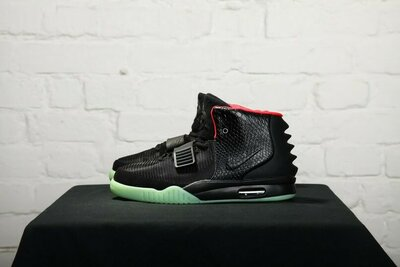 Nike Air Yeezy 2 Solar Red Value