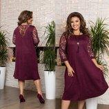 Платье ткань -фукра с блеском флок на евро сетке гипюр цвет - темно-синий, сиреневый,пудра, бутыл