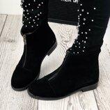 Женские ботинки натуральная замша, кожа