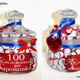 100 комплиментов для очаровашки Подарок