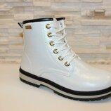 Ботинки демисезонные белые перламутровые на шнуровке низкий каблук