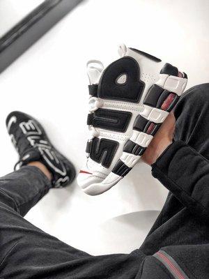 Nike Air Uptempo Supreme White