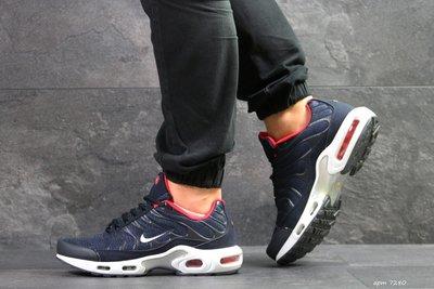 Nike Air Max TN кроссовки мужские демисезонные темно синие с красным 7280