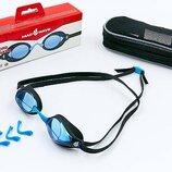 Очки для плавания стартовые MadWave Record 045401 поликарбонат, силикон 2 цвета