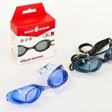 Очки для плавания стартовые MadWave Racing 045301 поликарбонат, силикон 2 цвета