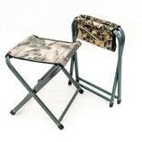 Раскладной стул Ножницы