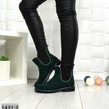 Демисезонные ботиночки //Lira/
