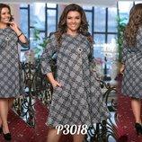 платье Ткань трикотаж про-ва Турции . Длина изделия 1м, длина рукава 45 см.