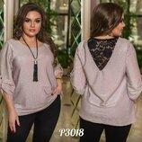блузка Цвет розовый, черный, фуксия, серебро. Ткань про-ва Турции люрекс, гипюр.