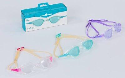 Очки для плавания MadWave Fit 042611 поликарбонат, силикон, 3 цвета