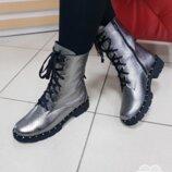 Ботинки из натуральной кожи замши натуральный мех Производитель Украина