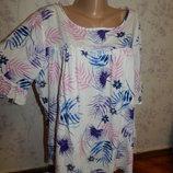 блузка вискозная стильная, модная р16