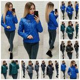 Женская демисезонная куртка стеганка Lolo ромбы ворот брошь синтепон 42-48р