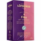 Кофе LÖFBERGS Bryggkaffe Fika 450 грамм, Швеция