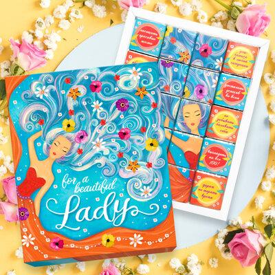 Шоколадный набор Lady 100г